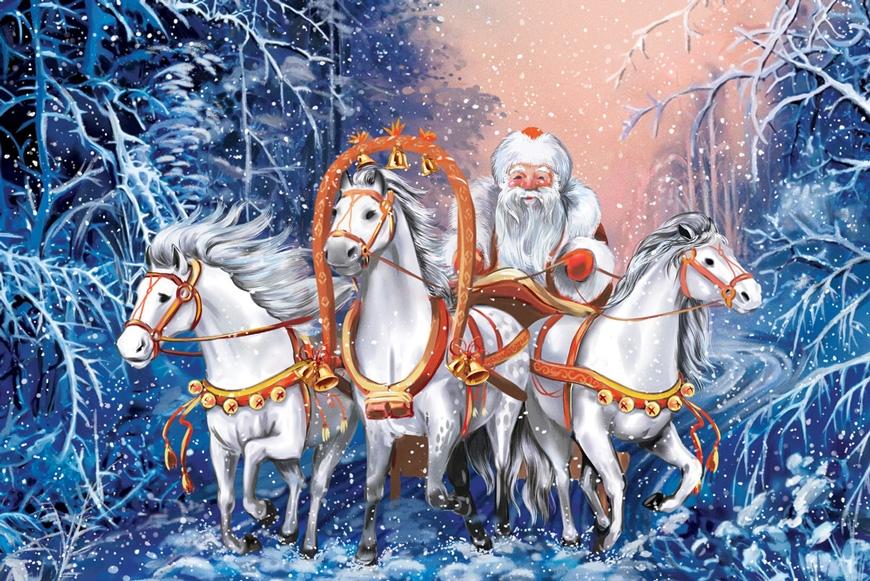 Год лошади красивые открытки 94