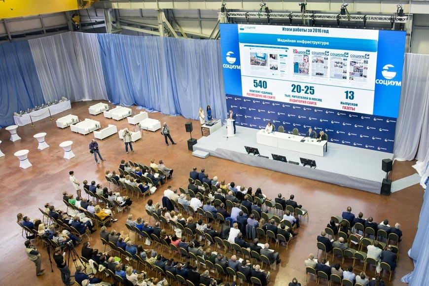 10 июня состоялась III конференция руководителей холдинга