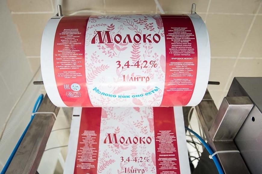 «СОЦИУМ-ПОСЕЛЕНИЯ» выпустили первую опытную партию биоризованного молока